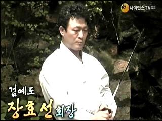 검예도 장효선 회장