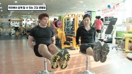 의자에서 쉽게 할 수 있는 건강해지는 운동법