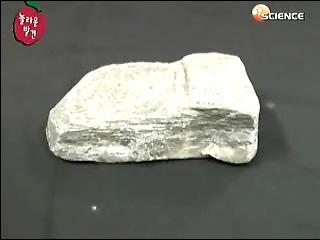 늘어나는 돌의 비밀