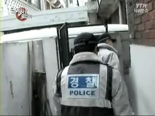 경찰지구대 2부