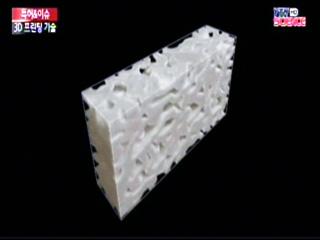 [특허&이슈] 3D 프린팅 기술과 디자인
