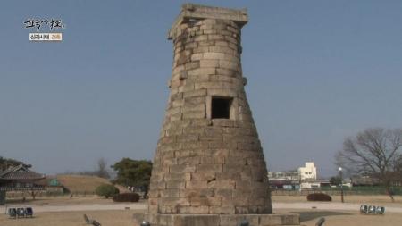 천년의 유산, 신라시대 건축