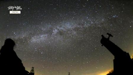 천문학자, 하늘의 비밀을 풀다