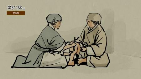 병의 근본을 치료하는 한의학