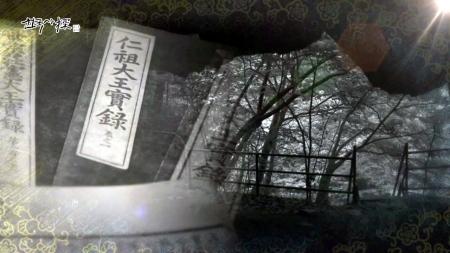 조선왕조실록, 500년 역사를 기록하다