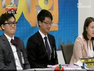 이공계 취업 프로젝트 - 슈퍼사원 1부