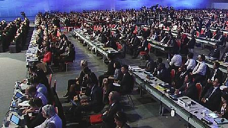 제19차 ITU 전권회의 개회식