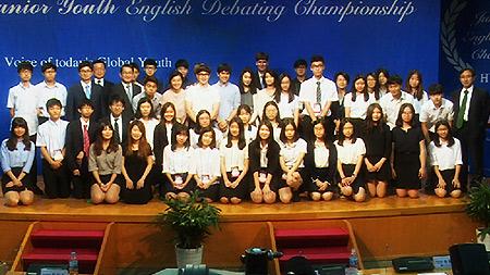 YTN-한국외대 중학생 영어토론대회