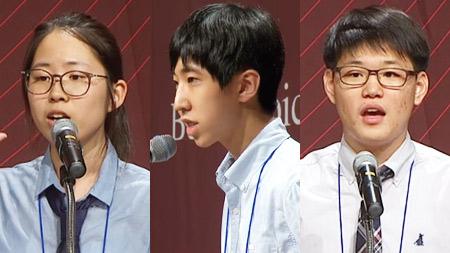 YTN-한국외대 고등학생 영어토론대회