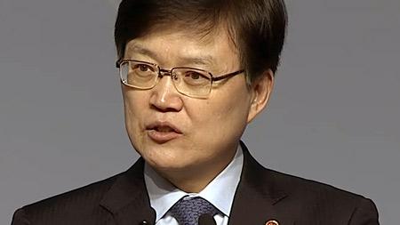 2015 세계과학정상회의 대한민국 과학발전 대토론회