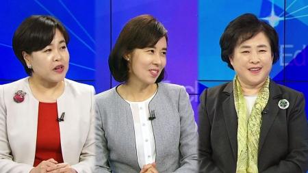 특별대담 3당 비례대표 1번, 대한민국 과학을 말하다