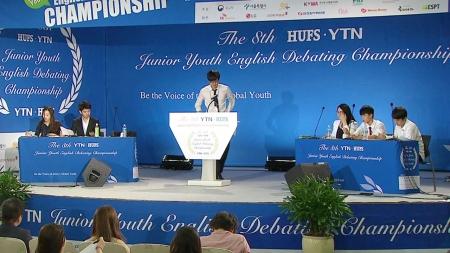 중학교 영어토론대회