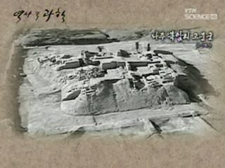 나주 복암리 고분군 (3~7세기)