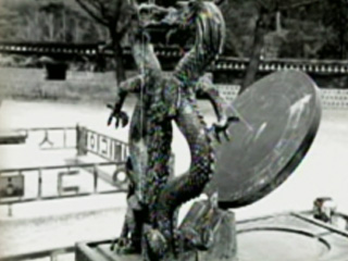 현주일구 (1437년, 세종 19년)
