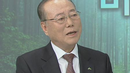 장일환, 산림조합중앙회 회장