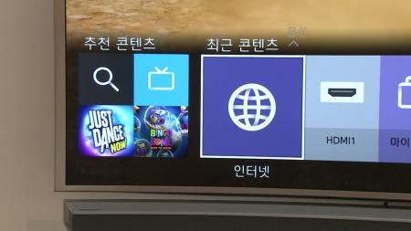 삼성 스마트 TV '페이스북 비디오 앱' 탑재