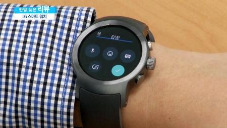 구글 최신 OS 탑재 LG 스마트워치, 시장 활기 넣을 수 있을까?