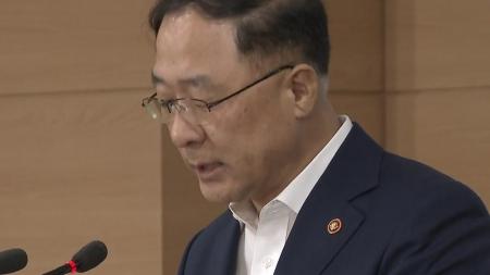 신고리 5,6호기 운명 가를 공론화위원회 출범