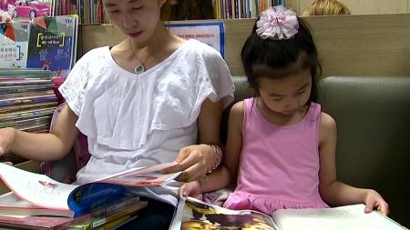 """방학 맞은 우리 아이 독서법…""""직접 고르게 하세요"""""""