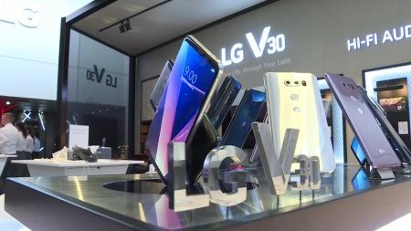 LG 프리미엄 스마트폰 'V30' 미리 만나다