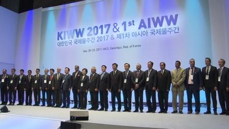 '물 문제 해결 논의'...아시아 국제 물 주간 개최