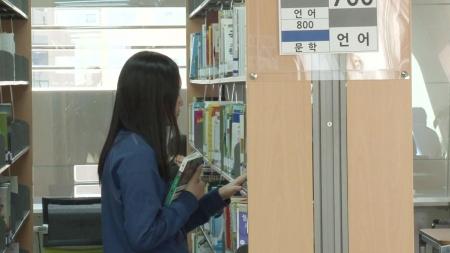 서울시·자치구 회원카드를 모바일 카드로 통합