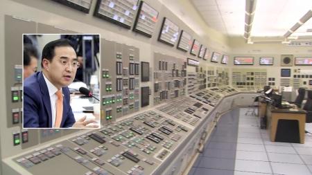 """""""국민 4분의 3은 원자력 정책에 불만"""""""