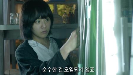 순수하지만 섬뜩한 자연…영화 '유리정원'