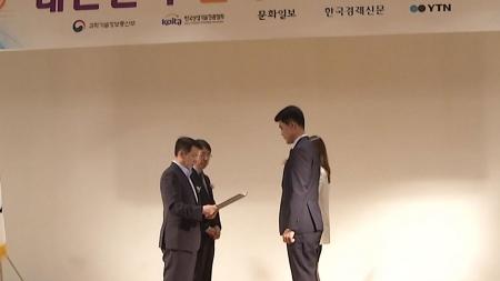 11월 대한민국 엔지니어상 임정연·신기하씨