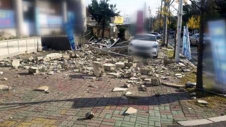 포항에서 규모 5.4 지진…전국이 흔들