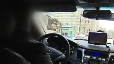 고령 운전자 교통사고 10년 새 4배 급증