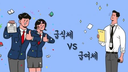 2017년 신조어·유행어로 보는 한국 사회 심리