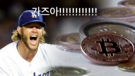 '가즈아' 외치는 한국…비트코인 광풍 이유는?