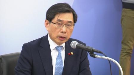 """박상기 법무부 장관 """"가상화폐 거래소 폐쇄 목표...여러 대책 나온다"""""""