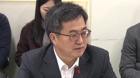 """김동연 """"2022년까지 스마트 공장 2만 개 보급"""""""