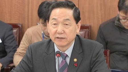 """김상곤 부총리 """"대입 공정성 강화 점검단 구성할 것"""" 이미지"""