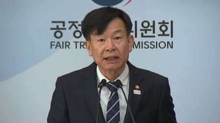 """김상조 위원장 """"통렬히 반성""""...가습기 살균제 두 번째 사과"""