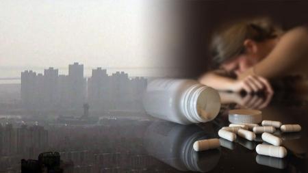 불청객 미세먼지…정신 건강까지 위협하다