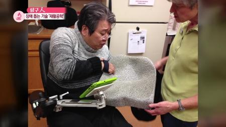 장애를 뛰어넘게 하는 기술의 힘…김종배 교수