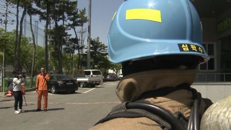 화재 현장 통신 장애 개선 '무전 헬멧' 개발