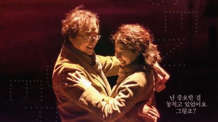 예측 불가능한 삶의 아름다움…연극 '하이젠버그'