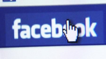 페이스북, 방통위 상대 과징금 불복 소송