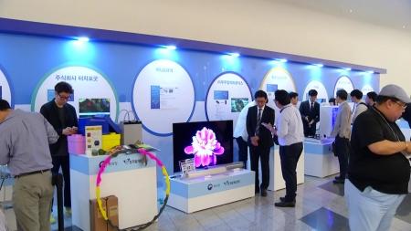 '발명으로 여는 혁신 성장'…발명의 날 기념식 열려