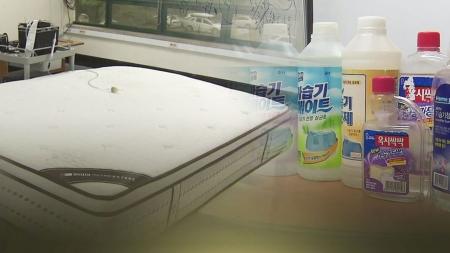 고개 떨군 정부...가습기살균제 대응과 닮은꼴