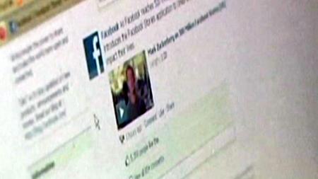 페이스북…맞춤광고에 사용자 동의 의무화