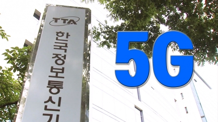 5G 주파수 경매…월요일 재개 전망