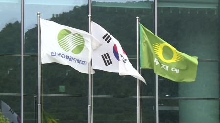 한국수력원자력 이름에서 '원자력' 삭제 검토