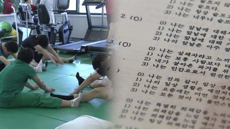 한국인 기대 수명 82.4세...자살률 OECD 1위