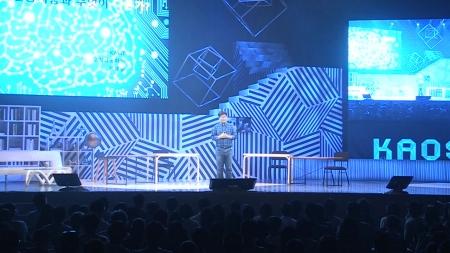 카오스 콘서트, 뇌 vs AI(인공지능) 1부