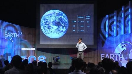 카오스 과학 강연- 지구 내부로의 여행